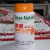 ディアナチュラ葉酸