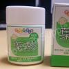 杏林製薬の「葉酸」