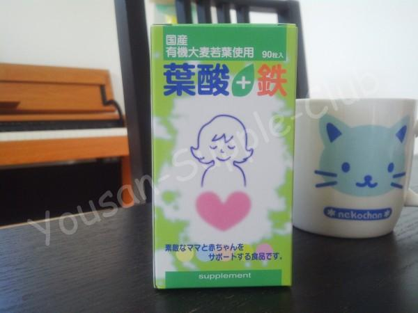 7 葉酸+鉄_正面1