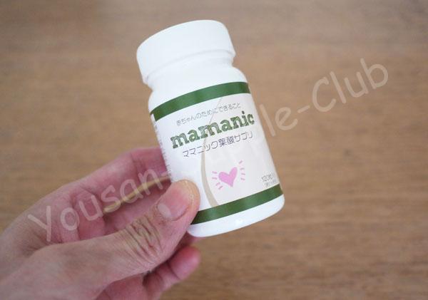 ママニック葉酸サプリのボトル
