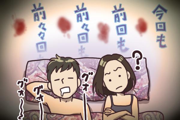 後 ックス 初期 出血 せ 妊娠 えっちをした次の日に出血したのですが、妊娠してますか? 血の量は普