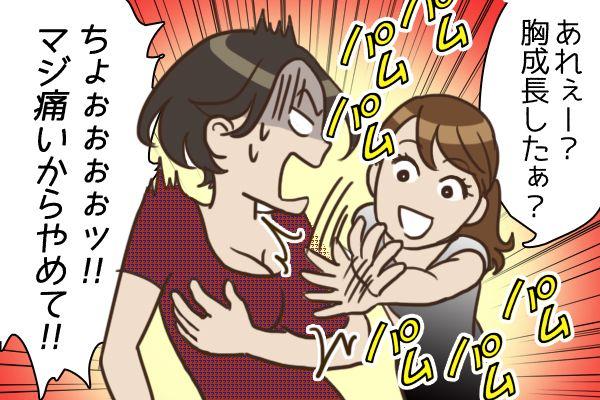 張っ 痛い が て 胸 前 生理