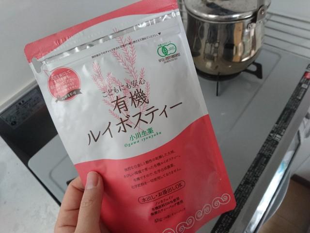 yukirooibostea7-4-1